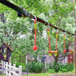 Ninja Line Hangelpfad für starke Muskeln bei Kisus - Kinder, Spiel und Spaß - hangelpfad für kinder, outdoor, kindergarten